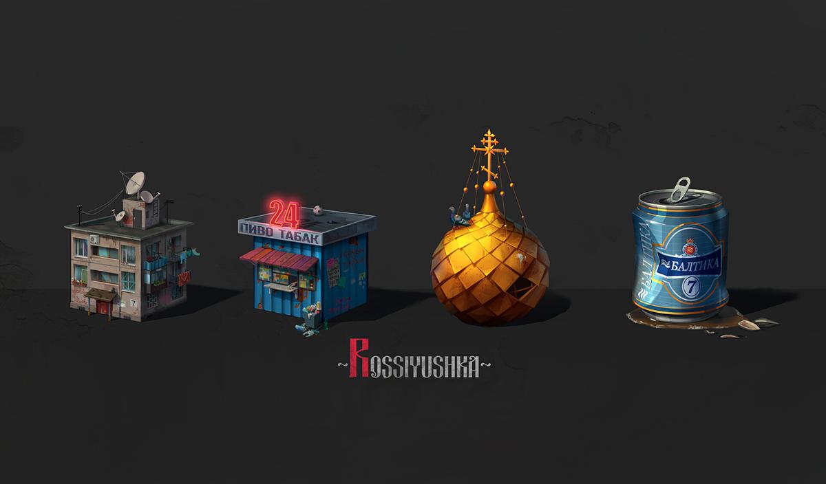 Работа куратора курса «2D Графика», Евгении Черновой